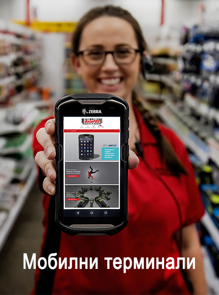 усмихната жена държи мобилен терминал със сайта на betaPOS