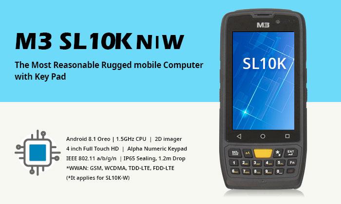 Мобилен компютър M3 SL10-K с Android инфографика 1
