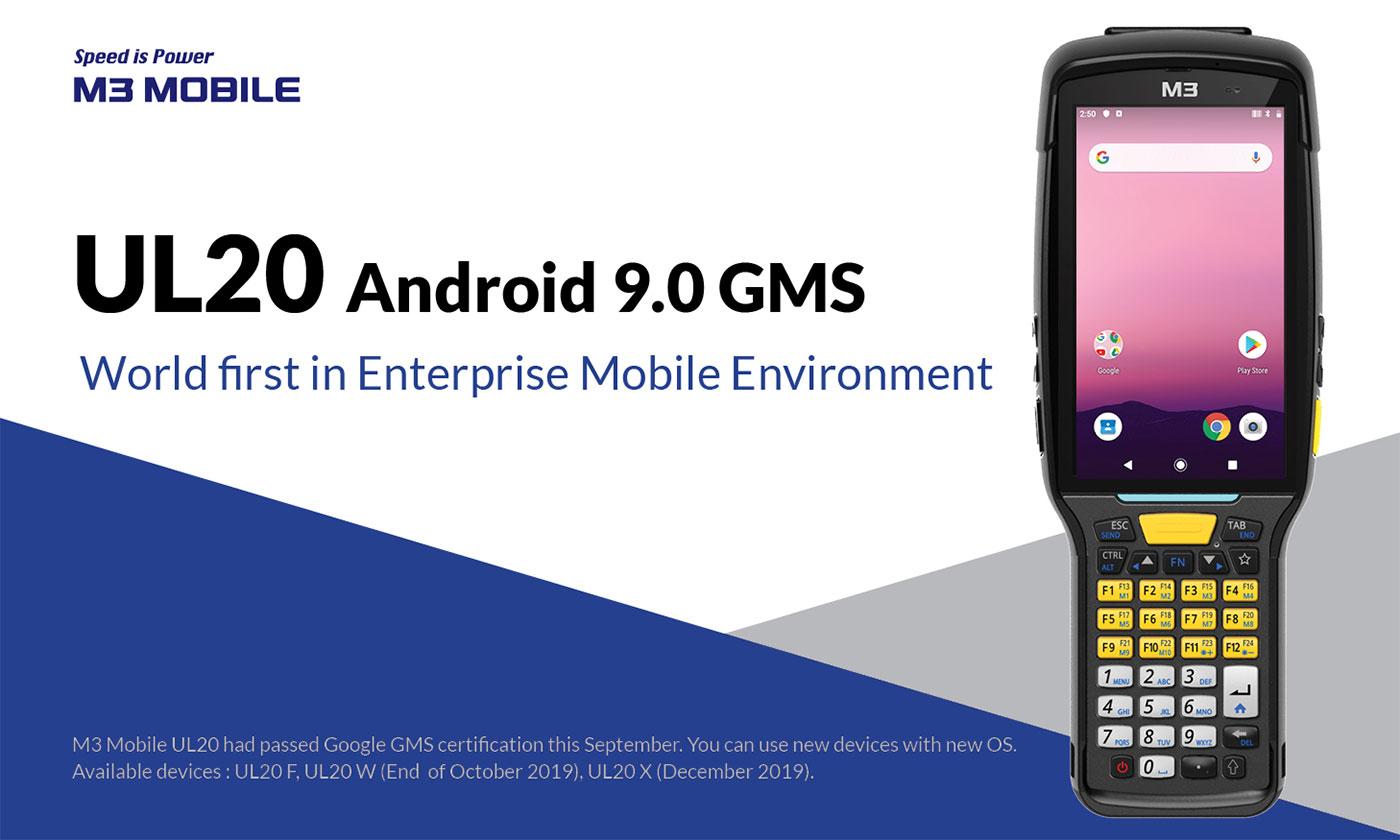 мобилен компютър M3 UL20 - Google GMS certification
