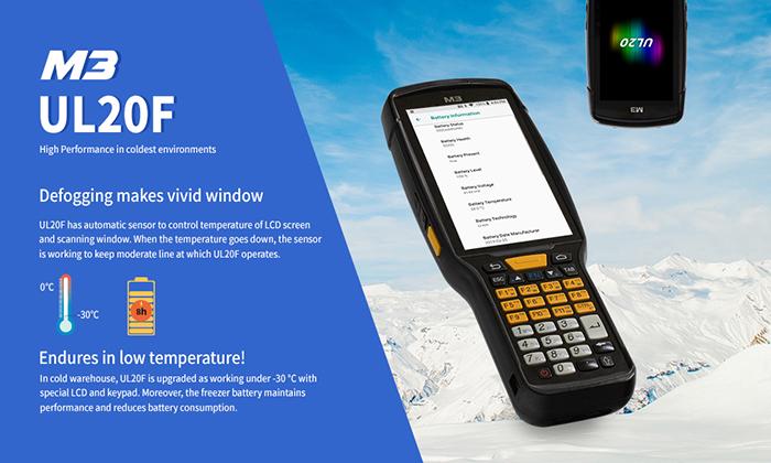 мобилен компютър за студено време M3 UL20F
