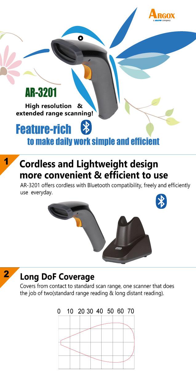 баркод скенер Argox AR-3201 BlueTooth USB - характеристики 1